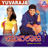 Yuvaraja (Original Motion Picture Soundtrack) by Various Artists