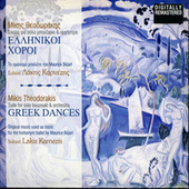 Play & Download Eliniki Hori by Mikis Theodorakis (Μίκης Θεοδωράκης) | Napster