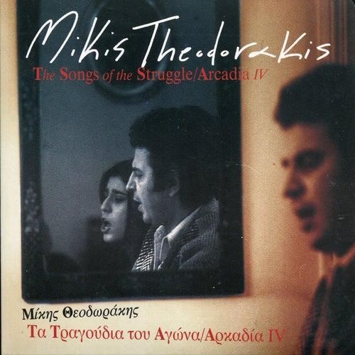 Arkadia 4 / Ta Tragoudia Tou Agona [Αρκαδία 4 / Τα Τραγούδια Του Αγώνα] by Mikis Theodorakis (Μίκης Θεοδωράκης)