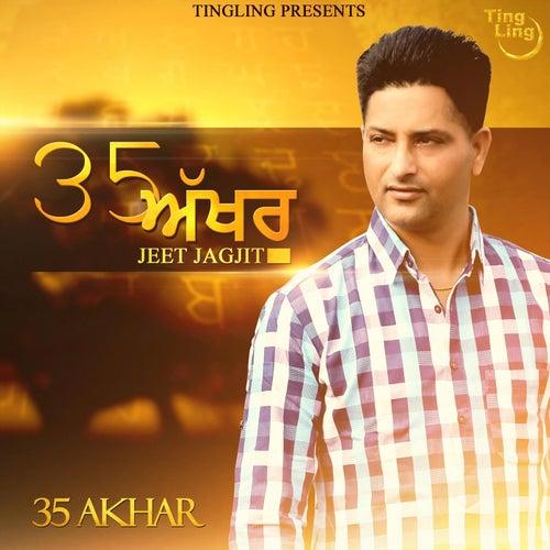 Play & Download 35 Akhar by Jeet Jagjit   Napster
