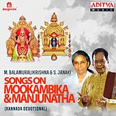 Play & Download Songs on Mookambika & Manjunatha by Various Artists | Napster