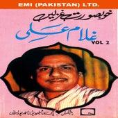 Khoobsurat Ghazlen  Vol-2 by Ghulam Ali