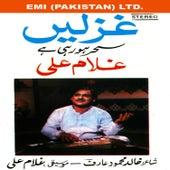 Ghazals - Sehar Ho Rahi Hai by Ghulam Ali