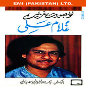 Play & Download Khoobsurat Ghazlen by Ghulam Ali | Napster