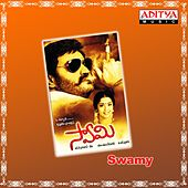 Swamy (Original Motion Picture Soundtrack) by Various Artists