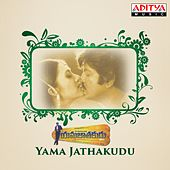 Yama Jathakudu (Original Motion Picture Soundtrack) by Various Artists