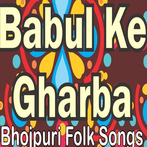 Play & Download Babul Ke Gharba by Vishal | Napster