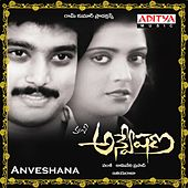 Play & Download Keeravani (From