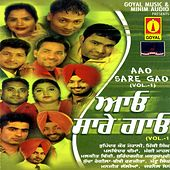 Play & Download Aao Sare Gao by Various Artists | Napster