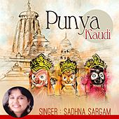 Play & Download Punya Kaudi by Kumar Sanu | Napster