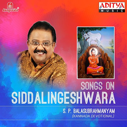 Songs on Siddalingeshwara by S.P. Balasubramanyam