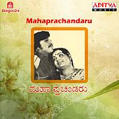 Mahaprachandaru (Original Motion Picture Soundtrack) by Various Artists