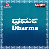 Dharma (Original Motion Picture Soundtrack) by Various Artists