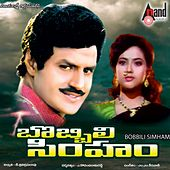 Bobbili Simham (Original Motion Picture Soundtrack) by Various Artists