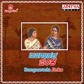 Bangaarada Jinke (Original Motion Picture Soundtrack) by Various Artists