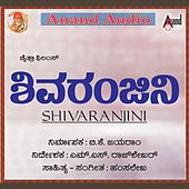 Shivaranjini (Orignal Motion Picture Soundtrack) by Various Artists