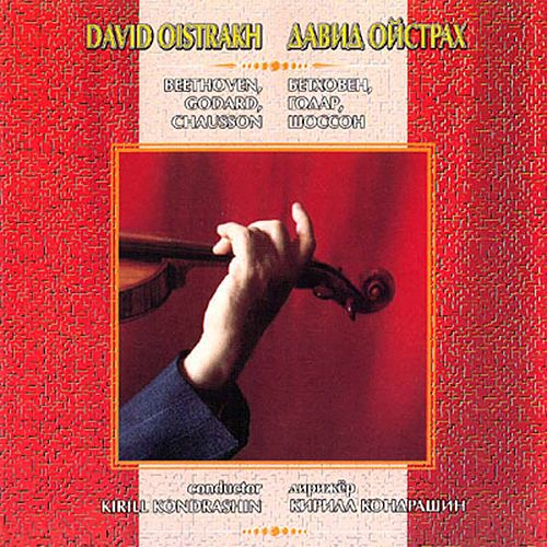 Play & Download Beethoven, Godard, Chausson, Saint-Saëns & Ravel: Works for Violin & Orchestra by David Oistrakh | Napster