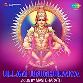 Play & Download Ullam Urughudaiya - Violin by Mani Bharathi (Instrumental) by Mani Bharathi | Napster