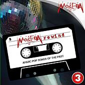 Moseeqa Rewind, Vol. 3 (Arabic Pop Songs Of The Past) by Various Artists