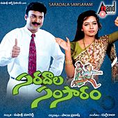 Saradaala Samsaram (Original Motion Picture Soundtrack) by Various Artists