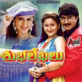 Shubhalekhalu (Original Motion Picture Soundtrack) by Various Artists