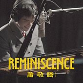 Play & Download Reminiscence by Jam Hsiao | Napster