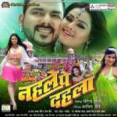 Nehle Pe Dehla (Original Motion Picture Soundtrack) de Various Artists