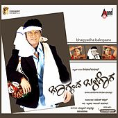 Play & Download Bhagyada Balegara (Original Motion Picture Soundtrack) by Various Artists | Napster