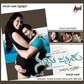 Play & Download Nooru Janmaku (Original Motion Picture Soundtrack) by Various Artists | Napster