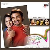 Play & Download Naanu Neenu Jodi (Original Motion Picture Soundtrack) by Various Artists | Napster