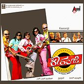 Karanji (Original Motion Picture Soundtrack) by Various Artists