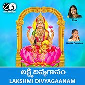 Play & Download Lakshmi Divyagaanam by Various Artists | Napster