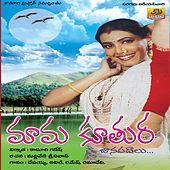 Mama Kuthura by Various Artists