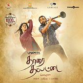 Play & Download Thaarai Thappattai (Original Motion Picture Soundtrack) by Various Artists | Napster
