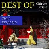 Play & Download Best of Chinese Music Zhu Fengbo by Zhu Fengbo | Napster