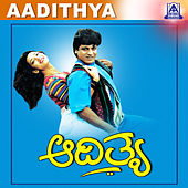 Aadithya (Original Motion Picture Soundtrack) by Various Artists