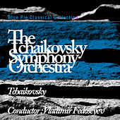 Tchaikovsky: Festival Coronation March - Overture - Symponic Fantasia - Serenade For Strings by The Tchaikovsky Symphony Orchestra