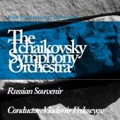 Tchaikovsky: Suite No. 1 - Suite No. 4 by The Tchaikovsky Symphony Orchestra