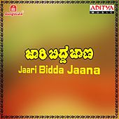 Jaari Bidda Jaana (Original Motion Picture Soundtrack) by Various Artists