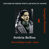 Sotiria Bellou Vol. 1 / Singers of Greek Popular song in 78 rpm / Recordings 1948 - 1950 by Sotiria Bellou (Σωτηρία Μπέλλου)