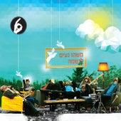 Play & Download Masheu Naim Lanshama by Hatikva 6 | Napster