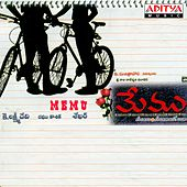 Memu (Original Motion Picture Soundtrack) by Various Artists