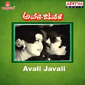 Play & Download Avali Javali (Original Motion Picture Soundtrack) by Various Artists | Napster