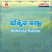 Bekkina Kannu (Original Motion Picture Soundtrack) by Various Artists