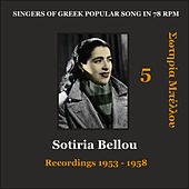 Sotiria Bellou Vol. 5 / Singers of Greek Popular song in 78 rpm / Recordings 1953 - 1958 by Sotiria Bellou (Σωτηρία Μπέλλου)