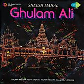 Play & Download Sheesh Mahal by Ghulam Ali | Napster