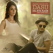 Play & Download Dil Kya Kare (Did I Love You?) by Rishi Rich | Napster