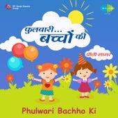 Play & Download Phulwari Bachho Ki by Preeti Sagar | Napster