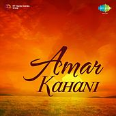 Play & Download Amar Kahani (Original Motion Picture Soundtrack) by Various Artists | Napster
