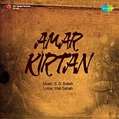 Play & Download Amar Kirtan (Original Motion Picture Soundtrack) by Various Artists | Napster